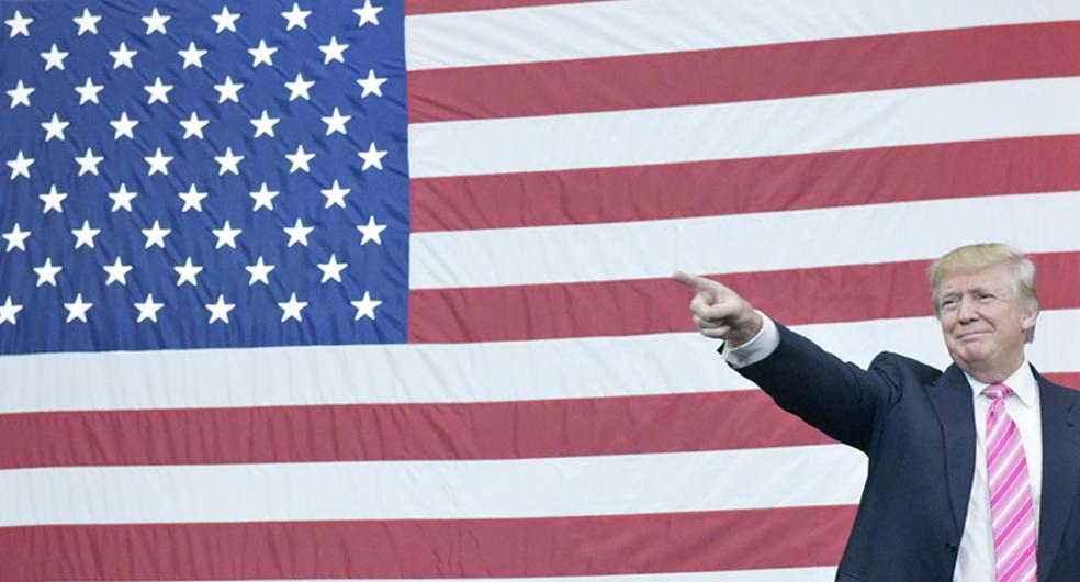 Trump Dnemi Trkiye ABD Likileri D Politika Kl Bura Kanat